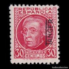 Sellos: TANGER.1937-38.SELLOS ESPAÑA.H.25C.MNH. EDIFIL.92. Lote 226796640