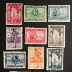 Sellos: GUINEA N°191/101 MH*CON FIJASELLOS (FOTOGRAFÍA REAL). Lote 226844510