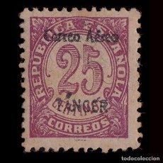 Sellos: 1939.SELLOS ESPAÑA.HABILITADOS.25C NUEVO*.EDIFIL.108. Lote 226844695