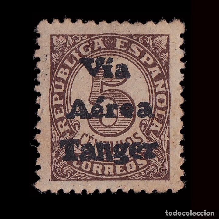 1938.SELLOS ESPAÑA.HABILITADOS.5C.NUEVO*.EDIFIL.128 (Sellos - España - Colonias Españolas y Dependencias - África - Tanger)