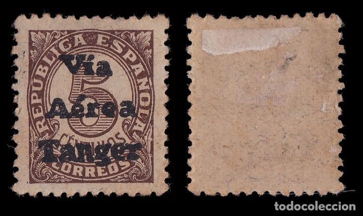 Sellos: 1938.Sellos España.Habilitados.5c.Nuevo*.Edifil.128 - Foto 2 - 226845845