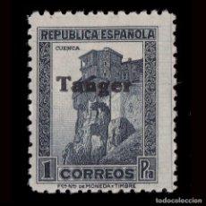 Sellos: TANGER 1939.SELLOS ESPAÑA.HABILITADO.1P. MNH.EDIFIL.124. Lote 226850490
