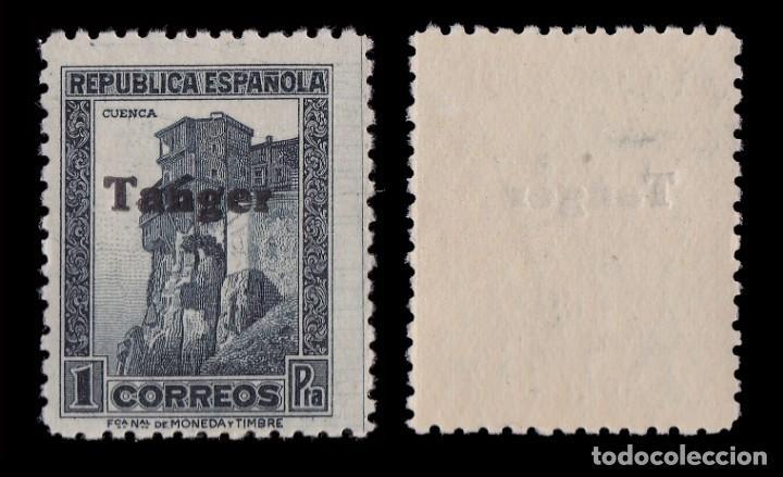 Sellos: TANGER 1939.Sellos España.Habilitado.1p. MNH.Edifil.124 - Foto 2 - 226850490