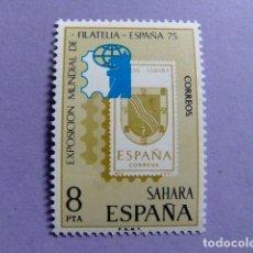 Sellos: SAHARA ESPAÑOL 1975 EXPO. MUNDIAL ESPAÑA 75 EDIFIL 319 ** MNH YVERT 306 ** MNH. Lote 226905295