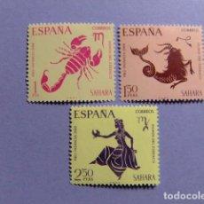 Sellos: SAHARA ESPAÑOL 1968 SIGNOS DEL ZODIACO EDIFIL 265 /267 ** MNH YVERT 251 /253 ** MNH. Lote 226908220
