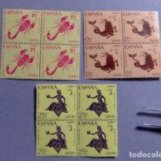 Sellos: SAHARA ESPAÑOL 1968 SIGNOS DEL ZODIACO EDIFIL 265 /267 ** MNH YVERT 251 /253 ** MNH. Lote 226908300