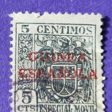 Sellos: SELLO DE GUINEA ESPAÑOLA FISCALES CON HABILITACION,SELLOS ESPECIAL MOVIL. Lote 227031565