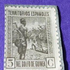 Sellos: SELLO GINEA ESPAÑOLA 1931 TIPOS DIVERSOS Nº 204 5 C CASTAÑO NEGRUZCO. Lote 227047000