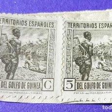 Sellos: 2 SELLOS GINEA ESPAÑOLA 1931 TIPOS DIVERSOS Nº 204 - 5 C CASTAÑO NEGRUZCO. Lote 227047680