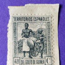 Sellos: SELLO TERRITORIOS ESPAÑOLES GOLFO DE GUINEA 1841. Lote 227057350