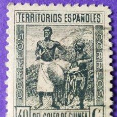 Sellos: SELLO TERRITORIOS ESPAÑOLES GOLFO DE GUINEA 1841. Lote 227057500