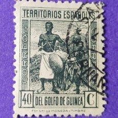 Sellos: SELLO TERRITORIOS ESPAÑOLES GOLFO DE GUINEA 1841. Lote 227057670