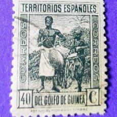 Sellos: SELLO TERRITORIOS ESPAÑOLES GOLFO DE GUINEA 1841. Lote 227057840