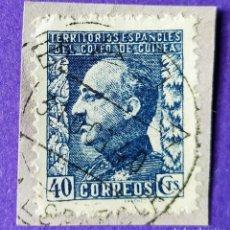 Sellos: SELLO TERRITORIOS ESPAÑOLES GOLFO DE GUINEA 1940 GENERAL FRANCO Nº 261. Lote 227059300