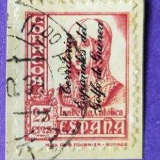 Sellos: SELLO HABILITADO TERRITORIOS ESPAÑOLES DEL GOLFO DE GUINEA Nº 259 ISABEL LA CATÓLICA. Lote 227061337