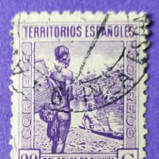 Sellos: SELLO TERRITORIOS ESPAÑOLES DEL GOLFO DE GUINEA 1931 - Nº 207 TIPOS DIVERSOS. Lote 227062300