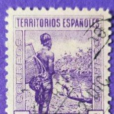Sellos: SELLO TERRITORIOS ESPAÑOLES DEL GOLFO DE GUINEA 1931 - Nº 207 TIPOS DIVERSOS. Lote 227062420
