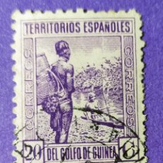 Sellos: SELLO TERRITORIOS ESPAÑOLES DEL GOLFO DE GUINEA 1931 - Nº 207 TIPOS DIVERSOS. Lote 227062755
