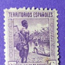 Sellos: SELLO TERRITORIOS ESPAÑOLES DEL GOLFO DE GUINEA 1931 - Nº 207 TIPOS DIVERSOS. Lote 227062850