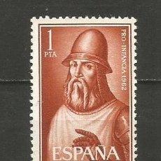 Sellos: IFNI COLONIA ESPAÑOLA EDIFIL NUM. 189 ** NUEVO SIN FIJASELLOS. Lote 227682710