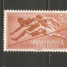 Sellos: SAHARA ESPAÑOL EDIFIL NUM. 112 ** NUEVO SIN FIJASELLOS. Lote 227687105