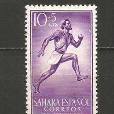 Sellos: SAHARA ESPAÑOL EDIFIL NUM. 113 ** NUEVO SIN FIJASELLOS. Lote 227687145