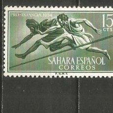 Sellos: SAHARA ESPAÑOL EDIFIL NUM. 114 ** NUEVO SIN FIJASELLOS. Lote 227687220