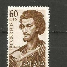 Sellos: SAHARA ESPAÑOL EDIFIL NUM. 107 ** NUEVO SIN FIJASELLOS. Lote 227687350