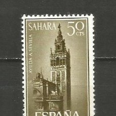 Sellos: SAHARA ESPAÑOL EDIFIL NUM. 215 ** NUEVO SIN FIJASELLOS. Lote 227687751
