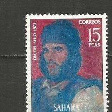 Sellos: SAHARA ESPAÑOL EDIFIL NUM. 309 ** NUEVO SIN FIJASELLOS. Lote 227687805
