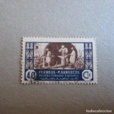 Sellos: MARRUECOS 1946, EDIFIL Nº 265, ARTESANIA, USADO. Lote 227688545