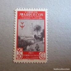 Sellos: MARRUECOS 1946, EDIFIL Nº 274*, PRO TUBERCULOSOS, FIJASELLOS. Lote 227689040