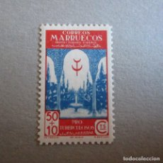 Sellos: MARRUECOS 1946, EDIFIL Nº 273*, PRO TUBERCULOSOS, FIJASELLOS. Lote 227689310