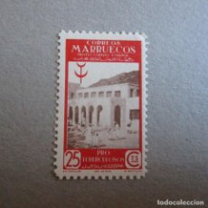 Sellos: MARRUECOS 1946, EDIFIL Nº 271*, PRO TUBERCULOSOS, FIJASELLOS. Lote 227689545