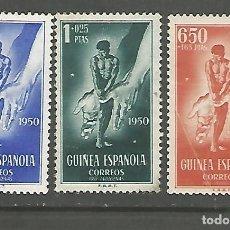 Francobolli: GUINEA E. 1950 - EDIFIL NRO. 295-97 - SIN GOMA - DOBLEZ EN 297 - VER FOTO. Lote 227756310