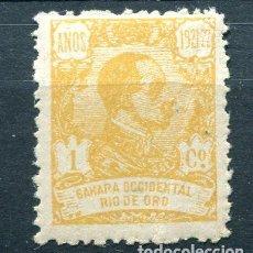 Selos: EDIFIL 130 DE RIO DE ORO. 1 CT. AÑO 1921. NUEVO SIN FIJSELLOS. Lote 227876455