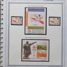 Sellos: GUINEA ECUATORIAL - AÑOS 1992 COMPLETO - EDIFIL Nº 149 AL 161 - NUEVOS * * VER 2 FOTOS. Lote 227942020