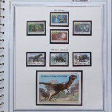 Sellos: GUINEA ECUATORIAL - AÑOS 1994 COMPLETO - EDIFIL Nº 178 AL 195 - NUEVOS * * VER 2 FOTOS. Lote 227942440