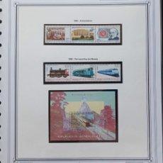 Sellos: GUINEA ECUATORIAL 1995 - EDIFIL Nº 195/98 + 203/05 + 206/09 - NUEVOS * * VER 2 FOTOS. Lote 227943390