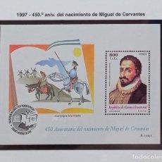 Sellos: GUINEA ECUATORIAL - 1997 - EDIFIL Nº 240 - 450 ANIV. NACIMIENTO MIGUEL DE CERVANTE. NUEVOS * *. Lote 227943835