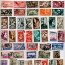 Sellos: 50 SELLOS USADOS DE COLONIAS ESPAÑOLAS EN AFRICA - 40 DISTINTOS Y 10 REPETIDOS - LOS DE LA FOTO. Lote 228019300