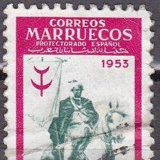 Sellos: 1953 - MARRUECOS - PRO TUBERCULOSOS - EDIFIL 451. Lote 228045693
