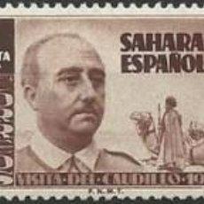 Sellos: ESPAÑA COLONIAS SAHARA ESPAÑOL. 1951 VISITA DEL GENERAL FRANCO EDIFIL Nº 88/90 * MH 27 EUROS. Lote 228085610