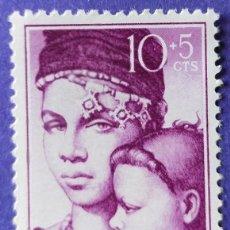 Sellos: SELLO IFNI 1954 10C. + 10C. LILA ROSÁCEO Nº 115. Lote 228347355