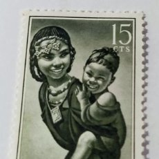 Sellos: SELLO IFNI 1954 PRO INFANCIA 15C. VERDE OLIVA Nº 116. Lote 228348577