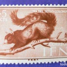 Sellos: SELLO IFNI 1955 DÍA DEL SELLO Nº 125 - 5C. + 5C. CASTAÑO ROJIZO. Lote 228349522