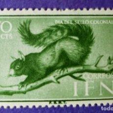 Sellos: SELLO IFNI 1955 DÍA DEL SELLO Nº 127 – 70 C. VERDE CLARO. Lote 228350250