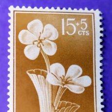 Sellos: SELLO IFNI 1956 Nº 129 PRO INFANCIA 15C. + 5C CASTAÑO AMARILLENTO. Lote 228351932
