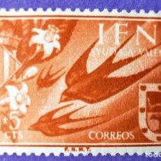 Sellos: 3 SELLOS DE IFNI 1958 AYUDA A VALENCIA 3 VALORES Nº 142/143/144. Lote 228352805