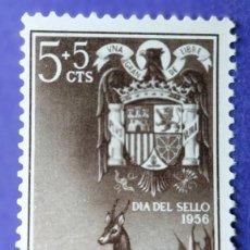 Sellos: SELLO IFNI 1956 DÍA DEL SELLO, ESCUDOS DE ESPAÑA E IFNI Nº 132 – 5C. + 5C. CASTAÑO. Lote 228353865